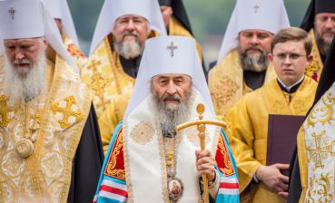 Ukrainian Orthodox Church consider appointment of Exarchs by Constantinople as blatant violation