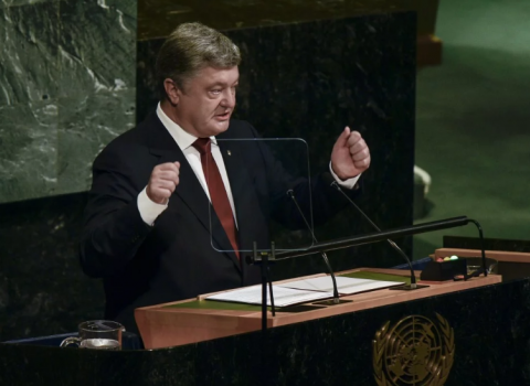 Poroshenko to present his vision of UN development strategy at General Assembly session