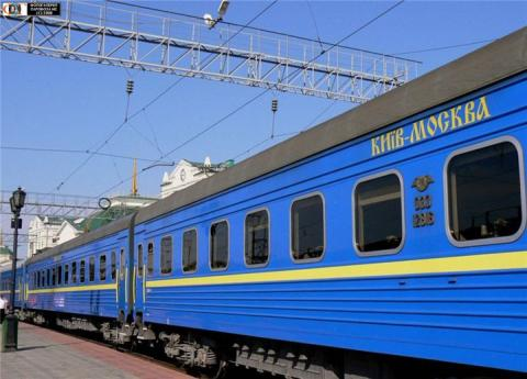 Ukraine classifies offers on termination of railway traffic to Russia