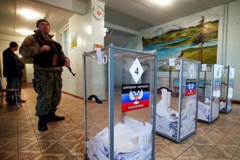 Election of Donetsk People's Republic Head is planned due to murder of Zakharchenko