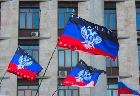 French court refuses to close office of Donetsk People's Republic, - official