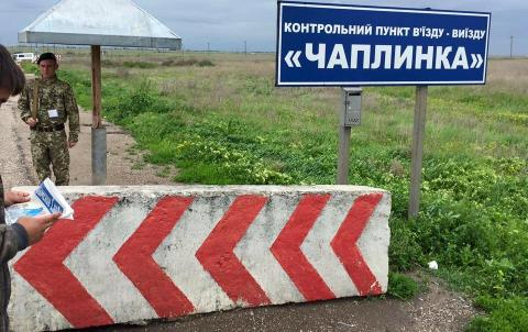 Toxic emission in Crimea: Some border guards remained at Kalanchak and Chaplynka checkpoints