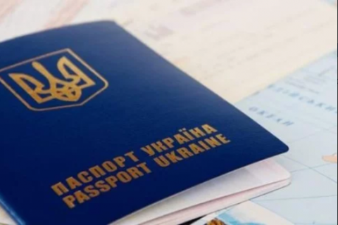Ukraine takes 25th place in world passport rating