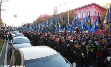 Fireworks, pyrotechnics and flags: Nationalists march in Kyiv (photo, video)