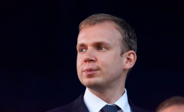 Switzerland arrests $2 million on bank account of businessman Sergy Kurchenko