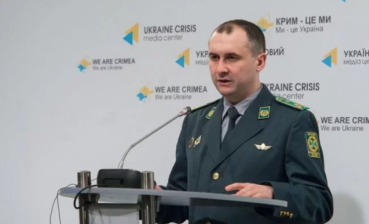 Border Guard Service comments on situation on border with peninsula after Crimean blast
