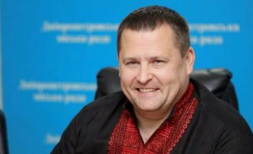 Ukrainian MIA provides Mayor of Dnipro city with personal guard