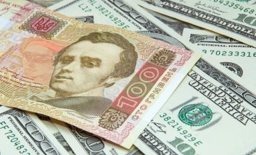 Ukrainian foreign exchange market prospects until end of 2018 period
