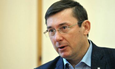 Lutsenko names main enemies of Ukraine and Ukrainian People