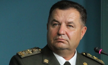 Ukraine's Defense Ministry states about lack of financing of defense sector in 2019