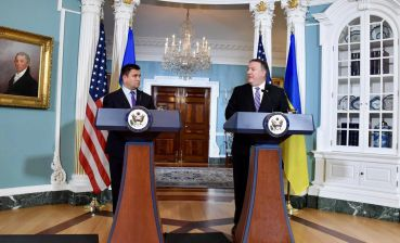 U.S. is friend of Ukraine in fight against Russian aggression, -  U.S. Secretary of State
