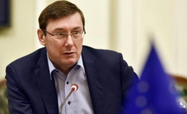 Lutsenko announces submissions on 20 MPs who receive compensation for housing