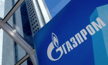 Ukraine's Supreme Court reject Gazprom's appeal against fine of Anti-Monopoly Committee in sum of $6,2 billion
