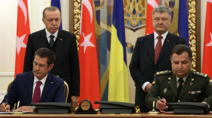 Prospects for a strategic military partnership between Turkey and Ukraine