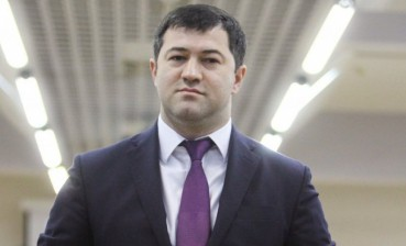 State Fiscal Service does not get decision of court on reinstatement of Nasirov