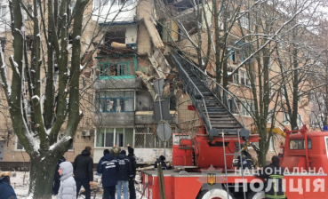 One person injured in gas explosion in Fastiv, Kyiv region