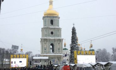 Unification Assembly of Ukrainian Autocephalous Orthodox Church kicks off in Kyiv