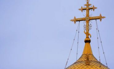 Official name of Ukrainian Autocephalous Orthodox Church becomes known