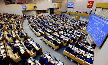 State Duma simplifies issuance of Russian citizenship to Ukrainians