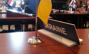 Law on diplomatic service comes into force in Ukraine