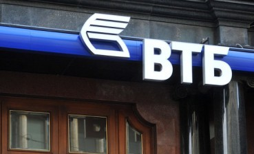 "Ukraine's National Bank withdraws banking license of Russian ""VTB Bank"""