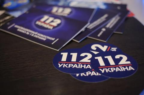 SBU's letter to National Council on ownership issue of 112 Ukraine can be fake