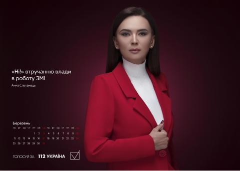 112 Ukraine TV Channel launches a new project - TV presenters become 'presidential candidates'