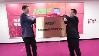 Trading center for Hainan international tropical agricultural products inaugurated in Haikou