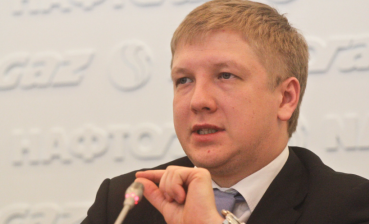Ukraine waiting for Gazprom property and transfer of money to Naftogaz
