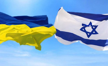Ukraine, Israel sign agreement on Free Trade Area