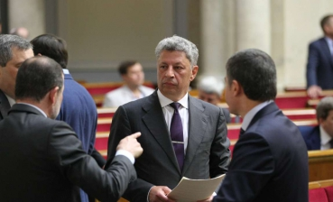 Central Election Committee registers Yuriy Boiko as presidential candidate