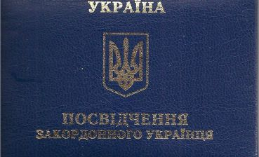 Foreign Ukrainian: What is this status for and who might obtain it?