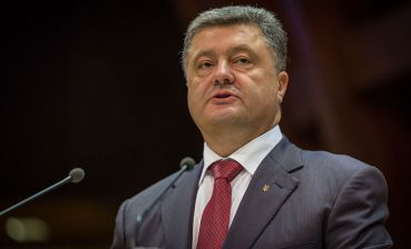 Creation of Anti-corruption Court of Ukraine to end in February, - Poroshenko