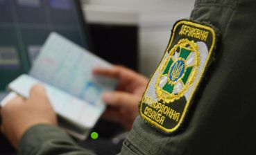 Border Guards did not let Israeli tourists into Ukraine