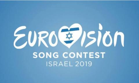Eurovision 2019: Yuko, Maruv and Brunettes Shoot Blondes make it to national contest final