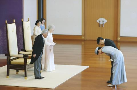 Emperor thanks people for support during 30-year reign; urges Japan to open up to world