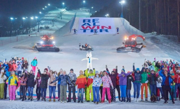 Ukraine boycotting winter Universiade in Krasnoyarsk
