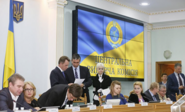 Ukraine's Central Election Commission registers over 600 international observers