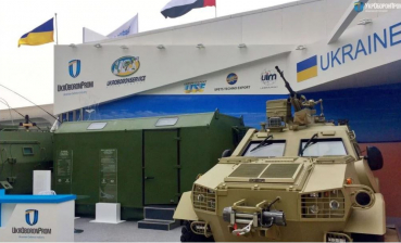 Ukrobonprom denies exporting ammunition to Russia since 2014