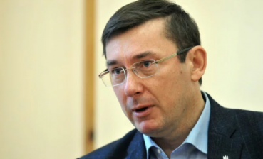 State Investigation Bureau launches criminal proceeding against Ukraine's General Prosecutor