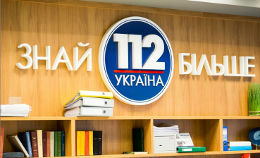 Statement of 112 Ukraine TV channel