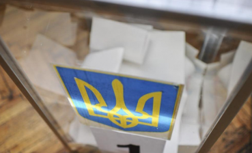 Ukraina, state-run printing house presents samples of ballots to be used in presidential election
