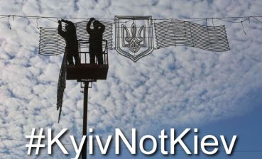 #KyivNotKiev: Airports in Tbilisi, Batumi correct spelling of Ukrainian cities
