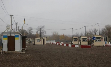 Ukraine to open second checkpoint at border with occupied territories in Luhansk