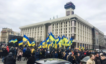 Rally against embezzlement in defense industry held in Kyiv
