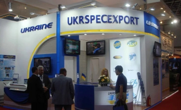 Prosecutor's Office suspects ex-leaders of Ukrspetsexport in seizing of $23,8 million