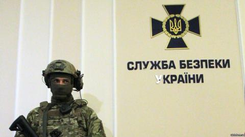 Ukraine's Security Service detains official suspected of cooperation with Russian special services