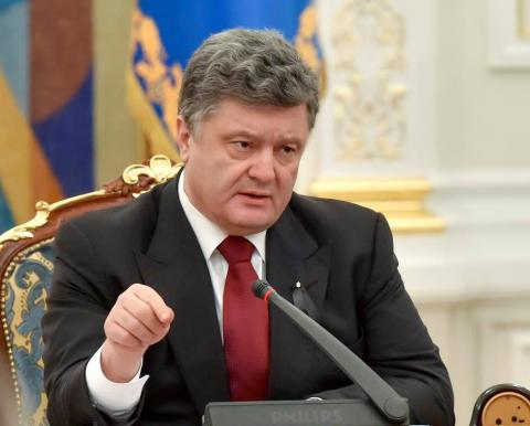 Poroshenko plans to raise the issue of MAP for Ukraine at the NATO summit in 2019