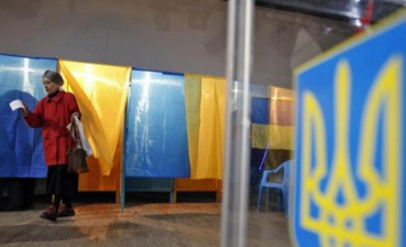 95% protocols processed in Lviv region, Poroshenko gets first place