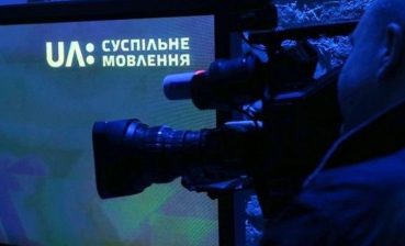 CEC appoints air time on Ukraine's National Television and Radio for Poroshenko and Zelensky